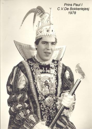 1978 - Paul I Hazen